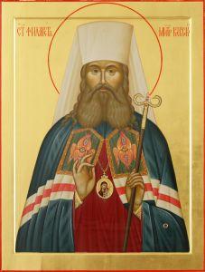 Рукописная икона Филарет Киевский купить с доставкой