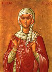 Рукописная икона Хрисия Дева Римская