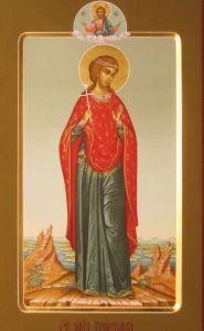 Рукописная икона Христина (Кристина)