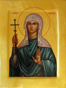 Рукописная икона Христина Тирская купить с доставкой