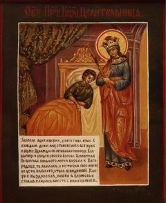 Рукописная икона Целительница