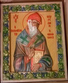 Резная икона Спиридон Тримифунтский купить с доставкой