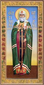 Резная икона Тихон Патриарх Московский купить с доставкой