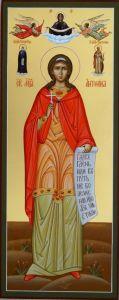 Рукописная икона Антонина Никейская мученица купить с доставкой
