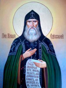 Рукописная икона Кукша Одесский купить с доставкой