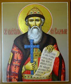 Именная икона Владимир Равноапостольный на сайте ВсеИконы
