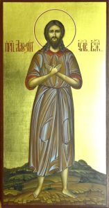 Рукописная икона Алексий (Алексей) Человек Божий