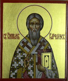 Рукописная икона Киприан Карфагенский купить с доставкой
