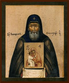 Рукописная икона Никодим Кожеозерский