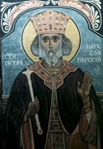 Рукописная икона Петр Болгарский Царь