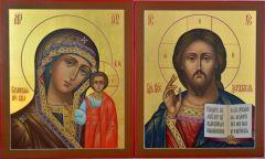 Рукописная венчальная пара Казанская икона и Спаситель купить с доставкой