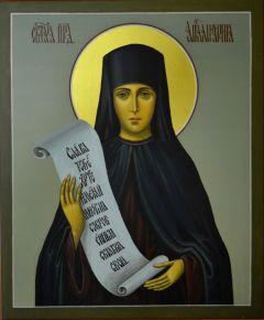 Рукописная икона Аполлинария купить с доставкой