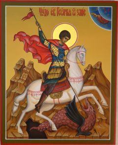 Рукописная икона Чудо Георгия о змие купить с доставкой