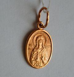Золотая иконка мученица Надежда Римская купить с доставкой