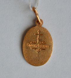 Золотая иконка Светлана (Фотиния) купить с доставкой