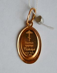 Золотая иконка царица Тамара купить с доставкой