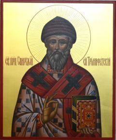 Рукописная икона Спиридон Тримифунтский купить с доставкой