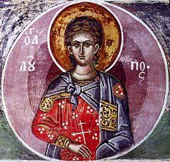 Рукописная икона Лупп Солунский купить с доставкой