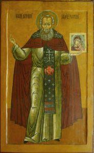 Рукописная икона Святой Авраамий Городецкий купить с доставкой