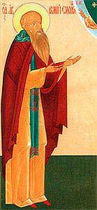 Рукописная икона Святой Авраамий Смоленский купить с доставкой