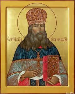 Рукописная икона Сергий Сребрянский архимандрит купить с доставкой