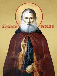 Рукописная икона Феодосий Кавказский купить с доставкой