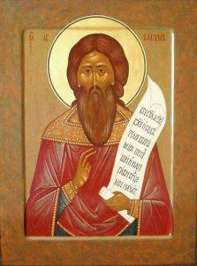 Рукописная икона Аввакум купить с доставкой