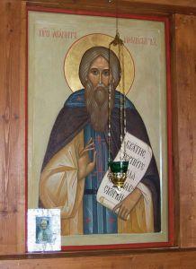Рукописная икона Агапит Маркушевский купить с доставкой