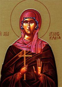 Рукописная икона Агафоклия купить с доставкой