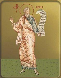 Рукописная икона Аггей купить с доставкой