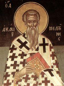 Рукописная икона Акакий Мелитинский купить с доставкой