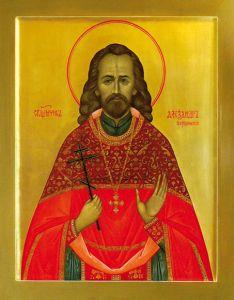 Рукописная икона Александр Вершинский купить с доставкой