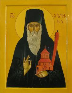 Рукописная икона Алексий Сенакский Шушания купить с доставкой
