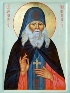 Рукописная икона Амфилохий Почаевский купить с доставкой