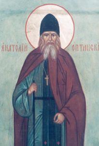 Рукописная икона Анатолий Оптинский младший купить с доставкой