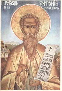 Рукописная икона Антоний Езерул-Вылчский купить с доставкой