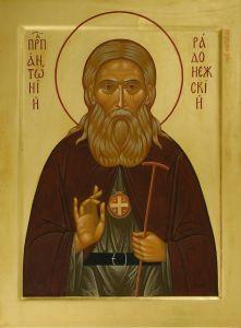 Рукописная икона Антоний Радонежский купить с доставкой