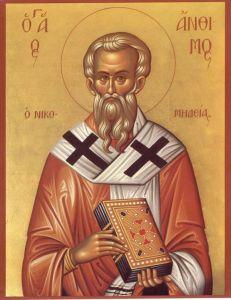 Рукописная икона Анфим Никомидийский