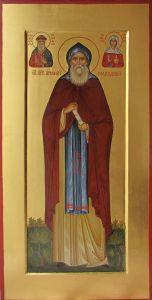Рукописная икона Арсений Новгородский