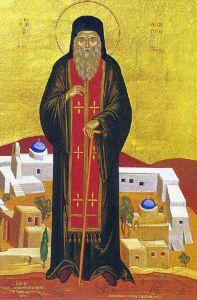 Рукописная икона Арсений Паросский купить с доставкой