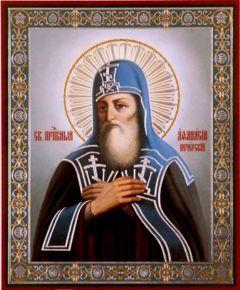 Рукописная икона Афанасий Печерский купить с доставкой