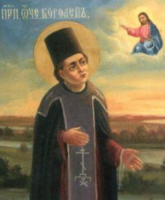 Рукописная икона Боголеп Черноярский купить с доставкой
