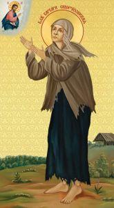 Рукописная икона Варвара Скворчихинская купить с доставкой