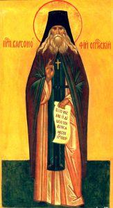 Рукописная икона Варсонофий Оптинский купить с доставкой