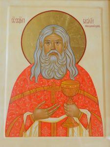 Рукописная икона Василий Победоносцев