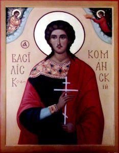 Рукописная икона Василиск Команский купить с доставкой