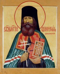 Рукописная икона Вениамин Романовский купить с доставкой