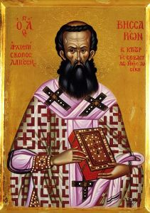 Рукописная икона Виссарион Ларисский
