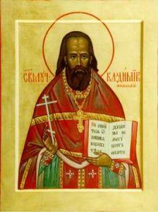 Рукописная икона Владимир Амбарцумов купить с доставкой