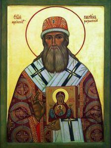 Рукописная икона Гавриил Рязанский купить с доставкой